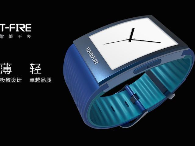 tomoon smartwatch
