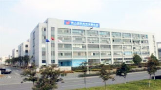 Ningbo Office