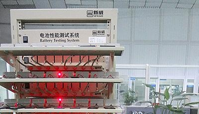 Battery Performace Testing System