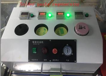 SMT solder paste heater